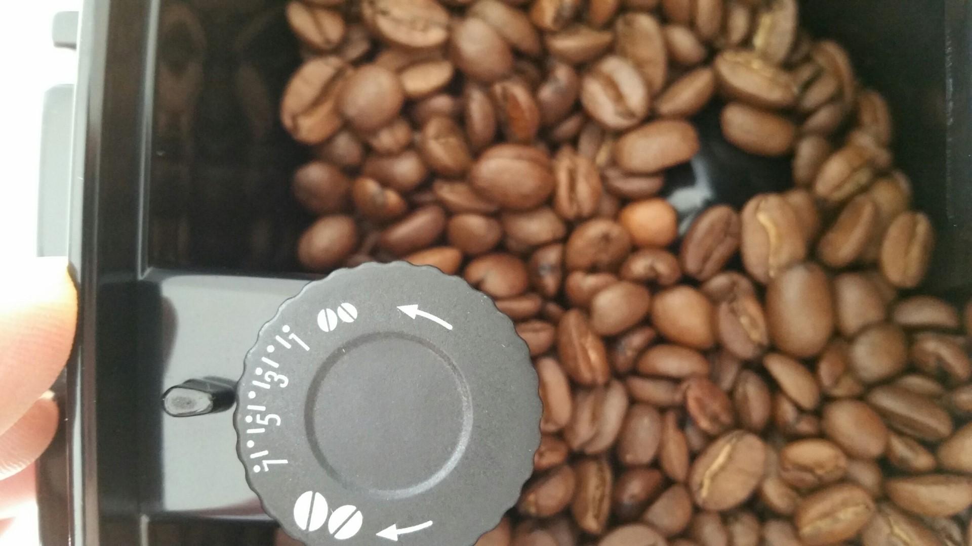 DeLonghi magnifica s ecam 22.110.b espressomachine - Welke maalstand?