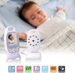 VB601 baby monitor
